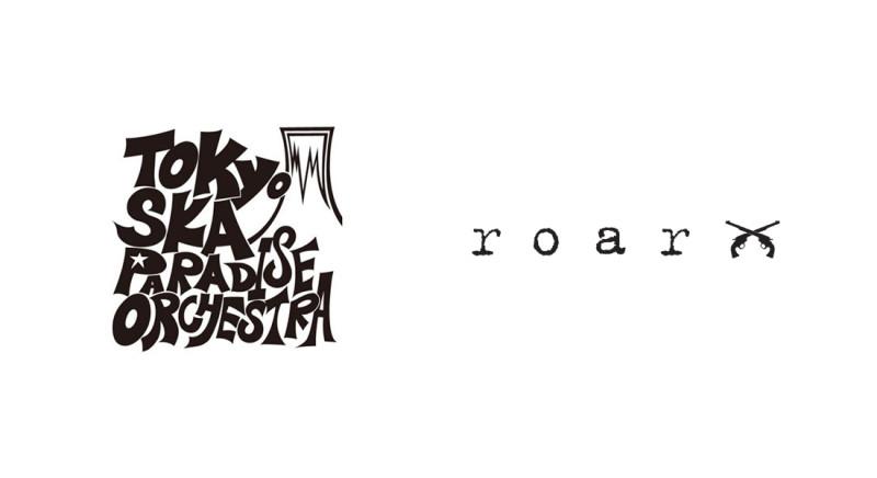 roar_isetankids